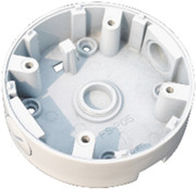 "Deep Base for Dome Camera 2.5"". Easily hide away unsightly cables"