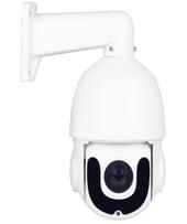 Veltin Premium 5 Megapixel IP PTZ 20  x Optical Zoom with people tracking