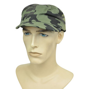 Brand Peter Grimm Camouflage Camo Fatigue Military Large Lg Cadet Fitted Hat Cap