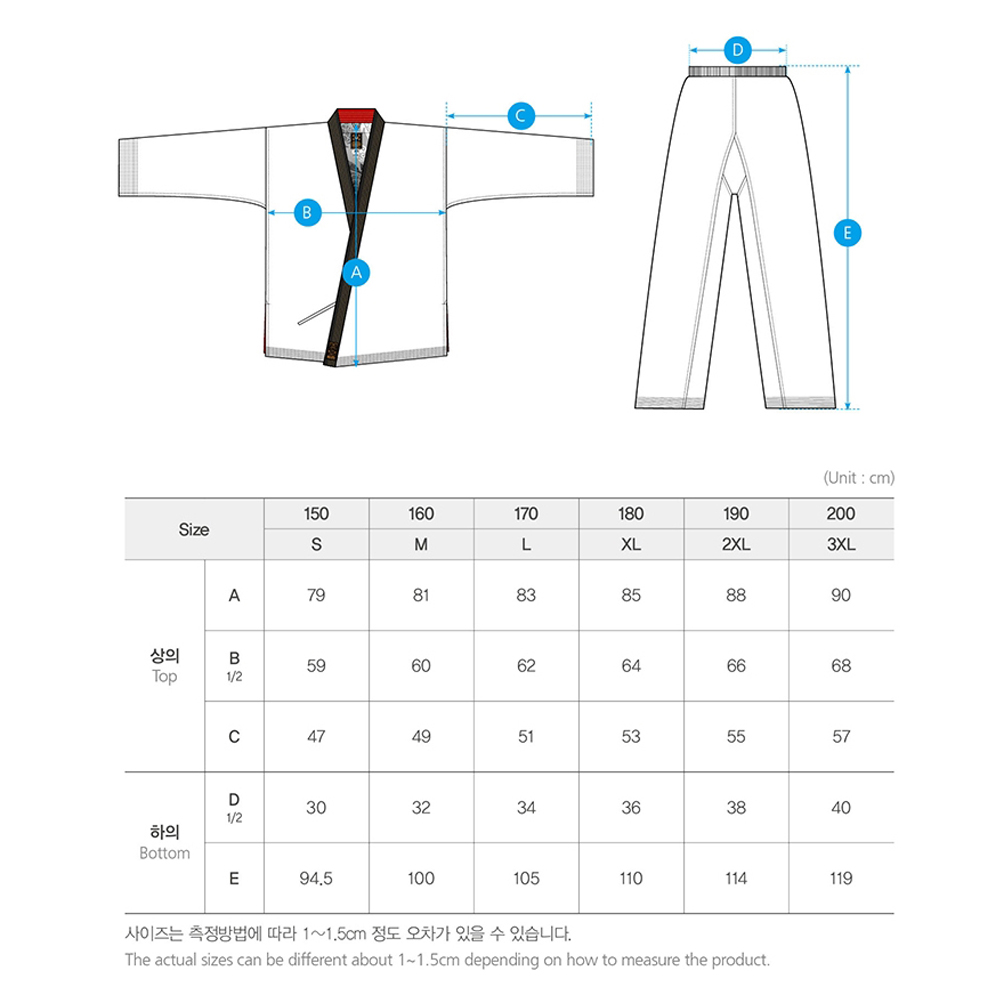 MOOTO Grand Master Geum  Gang Uniform Black Korean TaeKwonDo DAN DOBOK Korea
