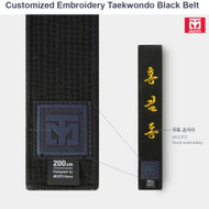 Mooto Hand Made Embroidery Taekwondo Fighter Black Belt Wide 4.5cm Martial Arts