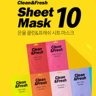 EUNYUL Clean & Fresh Natural Moisture Mask Sheet Skin Care Pack Korean Cosmetics