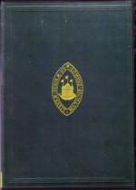 Horncastle Grammar School, Lincolnshire 1613-1894