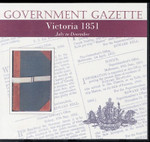 Victorian Government Gazette 1851: July to December