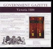 Victorian Government Gazette 1880