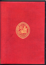 Uppingham School Magazine, Rutlandshire 1909