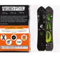 DWD Wizard Stick - Specs