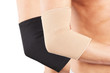 The Actesso elbow sleeve is ideal for preventing and supporting the elbow before any injury or to relieve pain and to increase the elbows ability to function under stress. Used for supporting injuries to the elbow such as sprains and strains.