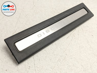 2017-2019 LAND ROVER DISCOVERY L462 FRONT RIGHT DOOR SILL SCUFF STEP PLATE TRIM