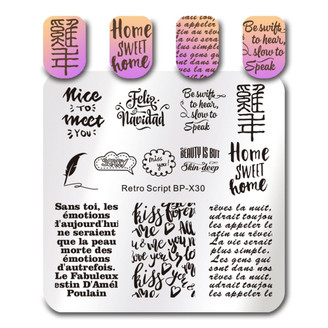 Retro Script - Square Stamping Plate - Born Pretty X30