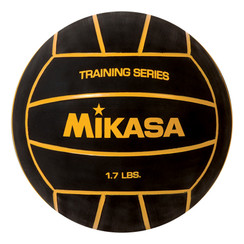 MIKASA WOMEN'S HEAVYWEIGHT TRAINING BALL
