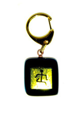 Hawaiian Art Glass Petroglyph Key Chain
