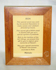 FRAME - KOA 5 X 7 - 2 GOLD INLAY HONU