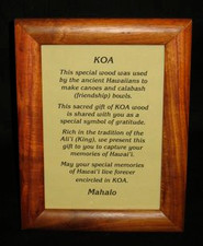 FRAME -Solid Koa - (5x7 - 1 inch-rounded)