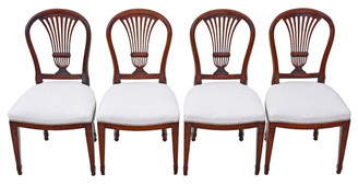 Antique rare set of 4 mahogany Georgian dining chairs