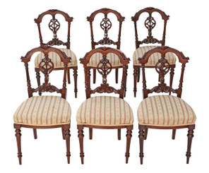 Antique set of 6 Victorian carved mahogany dining chairs C1890