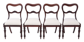 Antique quality set of 4 William IV mahogany balloon back dining chairs C1835