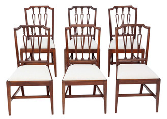 Antique fine quality set of 6 19th Century mahogany dining chairs