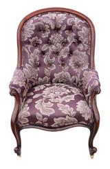 Antique quality Victorian C1870 mahogany spoon back slipper armchair