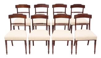 Antique fine quality set of 8 Georgian mahogany dining chairs 19th Century C1815