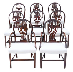 Antique fine quality set of 8 Georgian mahogany dining chairs 18th Century C1760