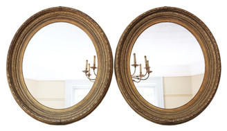 Antique pair of large quality oval gilt wall or overmantle mirrors 19th Century