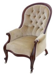 Antique quality Victorian mahogany spoon back slipper armchair C1870