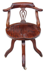 Antique 19C Victorian mahogany swivel desk chair