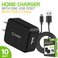 Wall/Travel Charger [Type -C] High Power USB Home Charger, CyonGear 2.1A/10W USB  (USB-C Cable Included) for LG G5, V20/V30 Nexus 5X, Nexus 6P,  One Plus 2, Samsung Galaxy S8 / Plus Cellphones