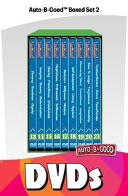 Auto-B-Good: Education Edition - DVD Box Set 2 (Vol. 13-21)