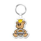 Teddy Bear - Vinyl Key Tag - Custom Shape