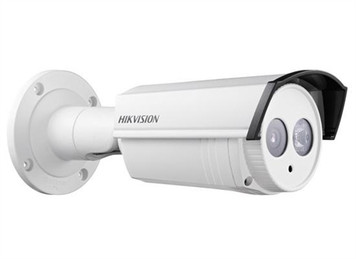 TurboHD 1080p EXIR Bullet Camera (DS-2CE16D5T-IT3)