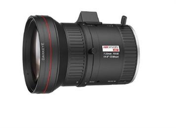 Vari-focal DC Auto Iris IRl Lens (HV0733D-6MP)