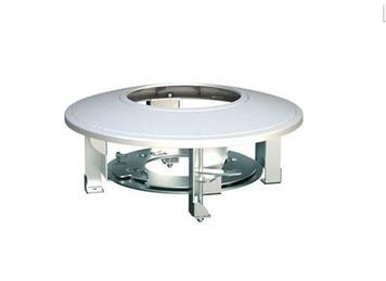 In-ceiling mount bracket (RCM-1)