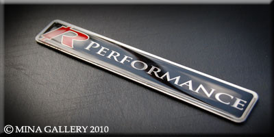High Line Red R-Performance Metal Emblem