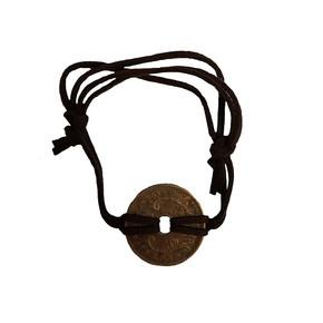 Ugandan Coin Bracelet