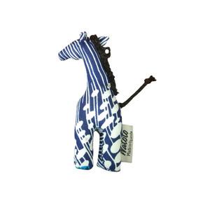 Stuffed Giraffe Keychain