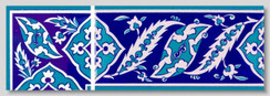 Tile Edge - Style 3 - 10x20cm