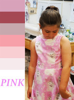 Ethereal Pink - Summer 2021 - July 26 - 30, 2021 - Afternoon