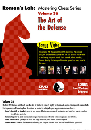 Roman's Chess Labs:  36, The Art of Defense DVD