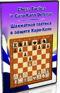 Chess Tactics in Caro-Kann Defense - Chess Opening Software Download