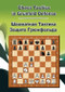 Chess Tactics in the Grunfeld Defense - Chess Opening Software Download