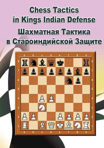 Chess Tactics in the King's Indian Defense - Chess Opening Software Download