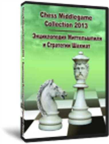 Chess Middlegame Collection 2013, Software Download (cok-mid-2013-DL)