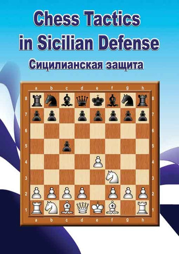 Chess Tactics in the Sicilian Defense (Vol. 1) - Chess Opening Software Download