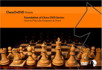 How to Play Like Kasparov & Short by Keene DVD