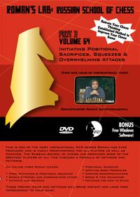 Roman's Chess Labs: Vol 64, Russian School of Chess, Part 3 DVD