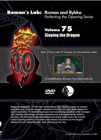 Roman's Lab 75: Slay the Sicilian Dragon - Chess Opening Video DVD