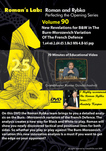 Roman's Lab 90: The French Defense, Burn Variation - Chess Opening Video DVD