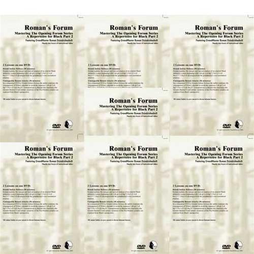 Roman Forum - Mastering Chess Forum Series 7 DVDs